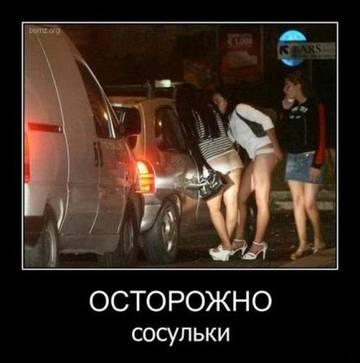 http://sg.uploads.ru/t/Dn0Xe.jpg