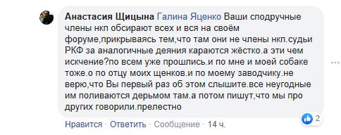 http://sg.uploads.ru/t/Dnwxa.png