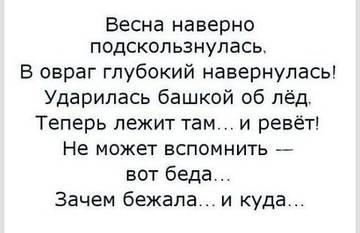 http://sg.uploads.ru/t/E5Hi6.jpg