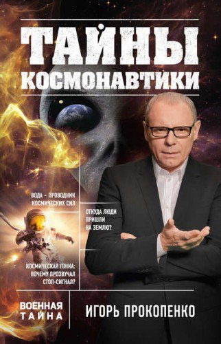 http://sg.uploads.ru/t/E782D.jpg