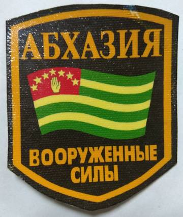 http://sg.uploads.ru/t/E8ykG.jpg