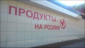 http://sg.uploads.ru/t/EAIJ6.jpg