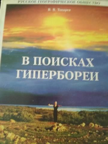 http://sg.uploads.ru/t/EAW4v.jpg