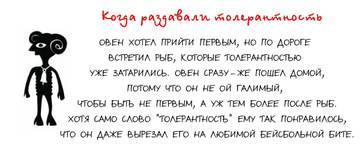 http://sg.uploads.ru/t/EBd9O.jpg
