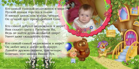http://sg.uploads.ru/t/ELsxk.jpg