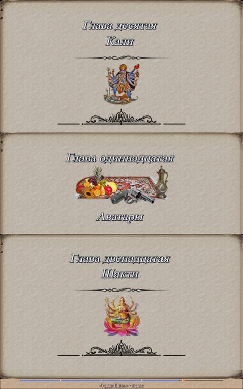 http://sg.uploads.ru/t/EM67U.jpg