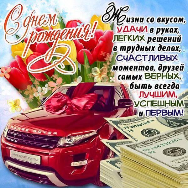http://sg.uploads.ru/t/ENCB1.jpg