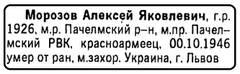 http://sg.uploads.ru/t/ENZ8p.jpg