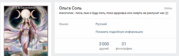 http://sg.uploads.ru/t/EOJWo.png