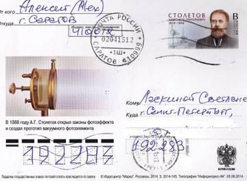 http://sg.uploads.ru/t/EPlGZ.jpg