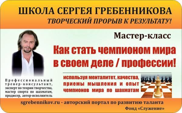 http://sg.uploads.ru/t/ES4kF.jpg