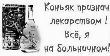 http://sg.uploads.ru/t/EVUgq.jpg