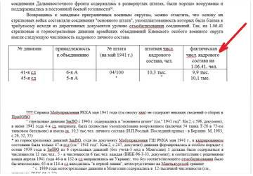 http://sg.uploads.ru/t/EYaex.jpg