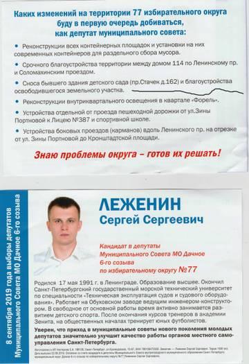 http://sg.uploads.ru/t/EZqj0.jpg
