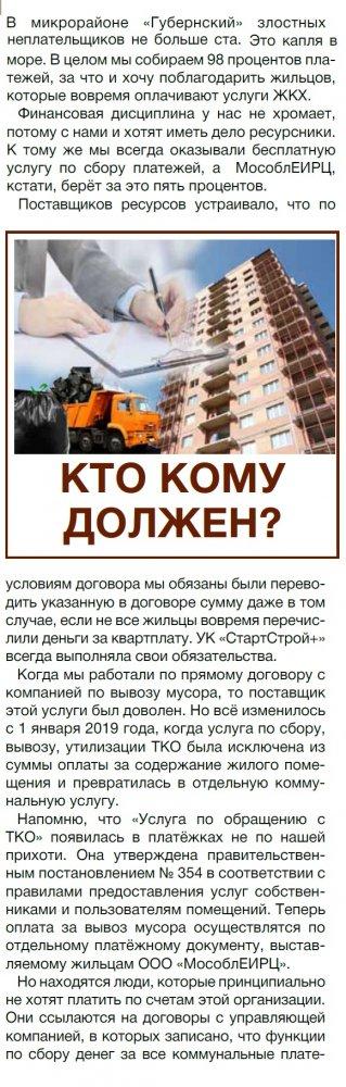 http://sg.uploads.ru/t/EeRHu.jpg