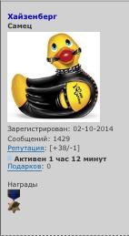http://sg.uploads.ru/t/EjzSk.png