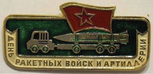 http://sg.uploads.ru/t/ElHbe.jpg