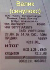 http://sg.uploads.ru/t/EpcR4.jpg