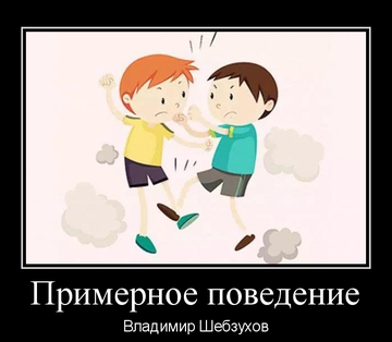 http://sg.uploads.ru/t/Ev8ri.png