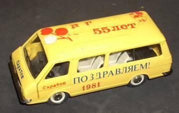 http://sg.uploads.ru/t/EvRBH.jpg