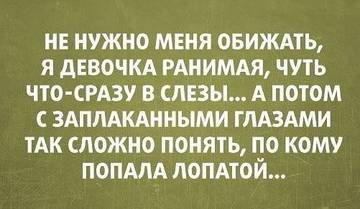 http://sg.uploads.ru/t/F2SmV.jpg