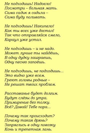 http://sg.uploads.ru/t/F2u3d.png