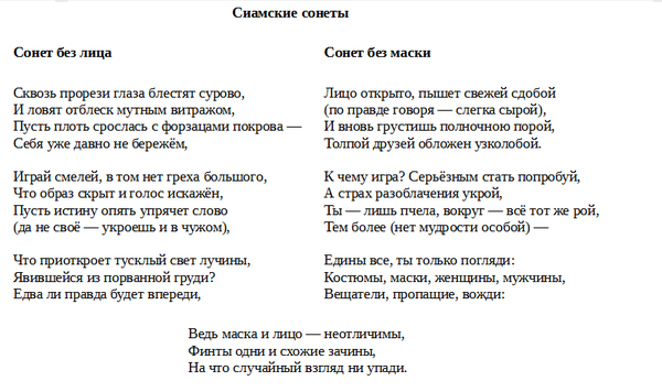 http://sg.uploads.ru/t/F60ys.png
