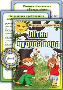 http://sg.uploads.ru/t/F9iCe.jpg