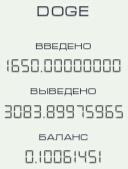 http://sg.uploads.ru/t/FBm1o.jpg