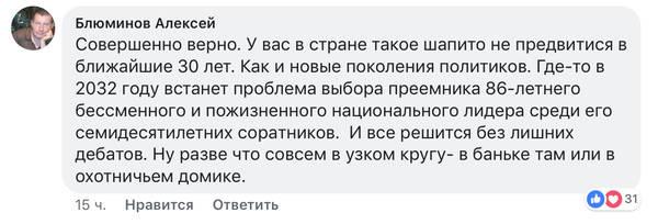 http://sg.uploads.ru/t/FCEhU.jpg