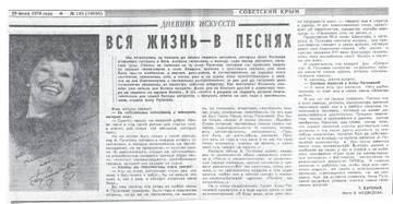 http://sg.uploads.ru/t/FCK8h.jpg