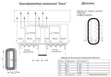 http://sg.uploads.ru/t/FDVuh.jpg