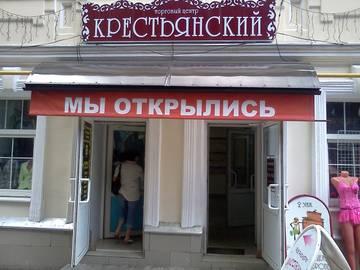 http://sg.uploads.ru/t/FEn1d.jpg