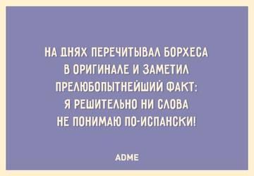 http://sg.uploads.ru/t/FGyba.jpg
