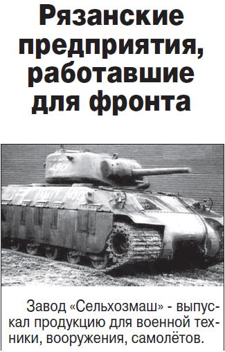 http://sg.uploads.ru/t/FH4YP.jpg