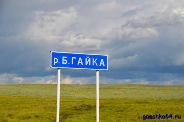 http://sg.uploads.ru/t/FIpyM.jpg