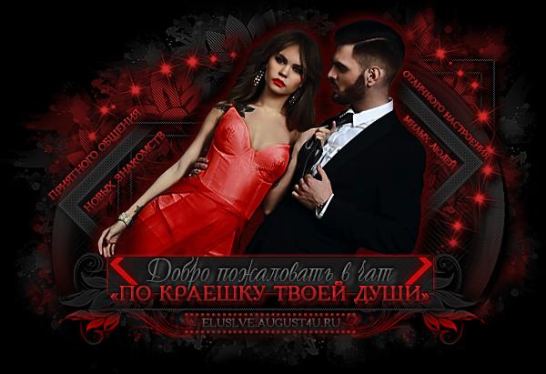 http://sg.uploads.ru/t/FJ7Gc.png