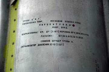 http://sg.uploads.ru/t/FJSWV.jpg
