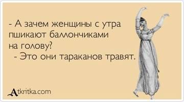 http://sg.uploads.ru/t/FNaTf.jpg