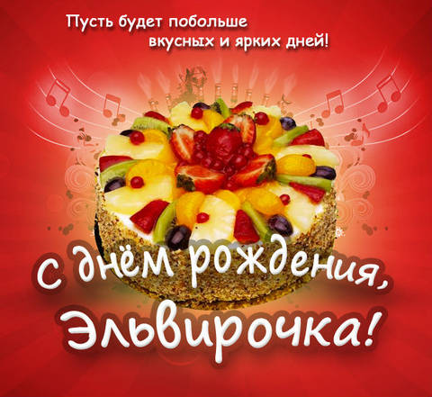 http://sg.uploads.ru/t/FUmc8.jpg