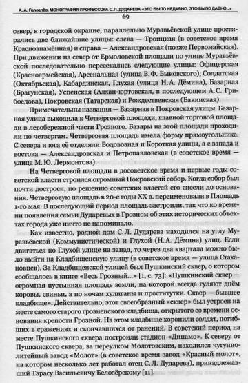 http://sg.uploads.ru/t/FXZmq.jpg
