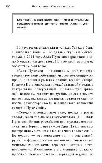 http://sg.uploads.ru/t/FYz0E.jpg