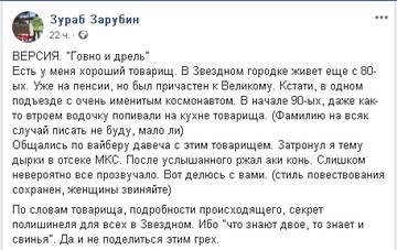 http://sg.uploads.ru/t/FgovE.jpg