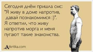 http://sg.uploads.ru/t/Fguco.jpg