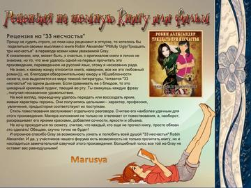 http://sg.uploads.ru/t/Fikm5.png