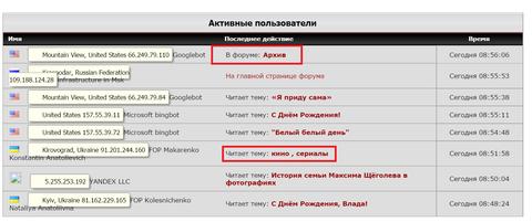 http://sg.uploads.ru/t/FlEyh.png