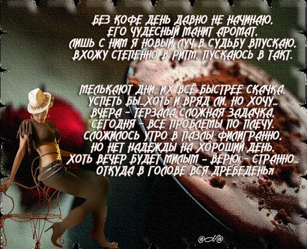 http://sg.uploads.ru/t/Flaih.png