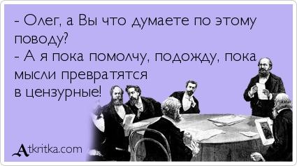 http://sg.uploads.ru/t/FnzLl.jpg