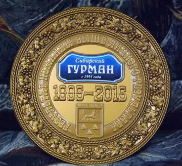 http://sg.uploads.ru/t/Fr4P6.jpg