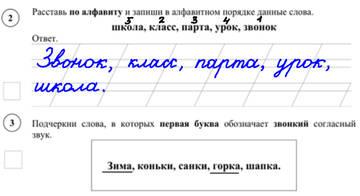 http://sg.uploads.ru/t/FtaKg.jpg